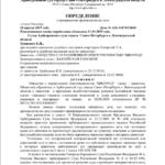 Решение о прекращении производства по делу А56-148704/2018